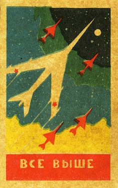 cccp space program