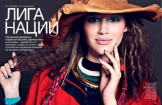 Anais Pouliot by Tom Munro for Allure Russia March 2014