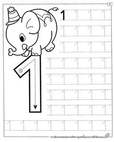 Preschool Writing, Numbers Preschool, Preschool Learning Activities, Preschool Curriculum, Free Printable Alphabet Worksheets, Kindergarten Math Worksheets, Worksheets For Kids, Tracing Worksheets, Kindergarten Coloring Pages