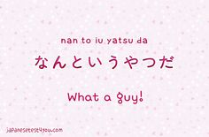 Guide to self-studying Japanese effectively: http://japanesetest4you.com/blog/is-it-possible-to-self-study-japanese/