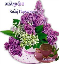 "Photo from album ""Сирень"" on Yandex. Beautiful Flowers Images, Flower Images, Decoupage, Frame Border Design, Flower Landscape, Wonders Of The World, Pink Purple, Embellishments, Creations"
