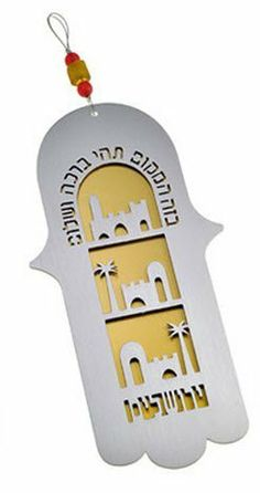 "Gold and Silver Jerusalem Hamsa by Adi Sidler by World of Judaica. $42.00. Made by Adi Sidler, this special wall hanging Hamsa is made of brushed silver anodized aluminum with a cut out scene of Jerusalem's charming architecture laid over purple. A meaningful blessing, ""?In this place, may there be blessing and peace"" rounds the top of the city scene and ""?Jerusalem"" is laser cut at the bottom. The modern wall hanging Hamsa features Jerusalem's famous architecture which has b..."