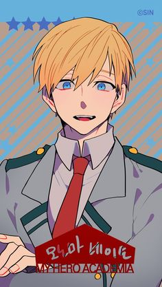 Boku no Hero Academia || Neito Monoma