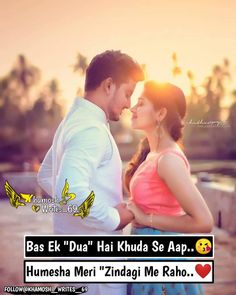 Awesome Quotes 4 Yours Romantic Images With Quotes, Sweet Love Images, True Love Images, Sweet Romantic Quotes, Sweet Love Quotes, Love Smile Quotes, Beautiful Love Quotes, Awesome Quotes, Muslim Couple Quotes