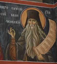 Our goal is to keep old friends, ex-classmates, neighbors and colleagues in touch. Byzantine Art, Orthodox Icons, Christian Art, Color Pallets, Saints, Movie Posters, Painting, Beautiful, Men