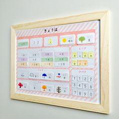 子供用 万年 マグネットカレンダー | ハンドメイドマーケット minne