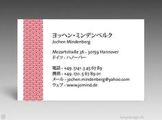 Die 31 Besten Bilder Von Meishi 名刺 Visitenkarten
