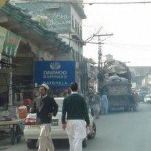 Daewoo Express Batkhela