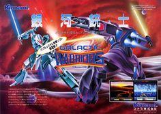 Galactic Warriors (1985)