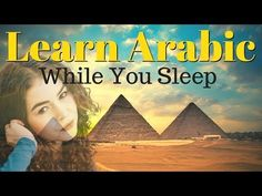 Learn Arabic While You Sleep 130 Basic Arabic Words and Phrases English/Arabic - YouTube