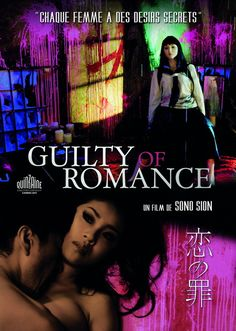 Watch Guilty of Romance (2011) Full Movie Online Free