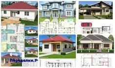 1.4. Проектирование дома-мечты | ПЕРЕДЕЛКИ.рУ Exterior, House Design, Mansions, House Styles, Home Decor, Model House, Architecture Student, Modern, Plants