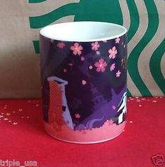 2017 Starbucks Korea card Drive thru Card