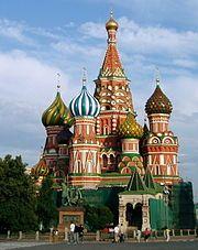 Russia, love their buildings!