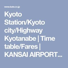 Kyoto Station/Kyoto city/Highway Kyotanabe | Time table/Fares | KANSAI AIRPORT…