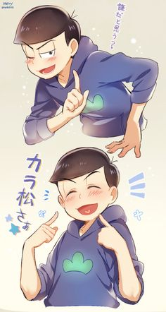 Karamatsu is the best onii san Onii San, Osomatsu San Doujinshi, Otaku, Paisley, Another Anime, Ichimatsu, Cute Anime Guys, Manga, Anime Shows