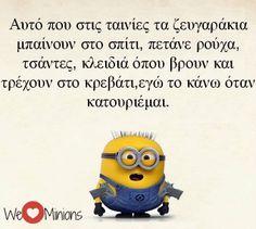 lool greek