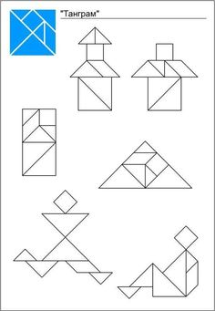 Website to find Tangram Shape Worksheets. A great activity