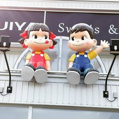 Isnt this too cute for the store front of a #cafe? I... cafe japan peco