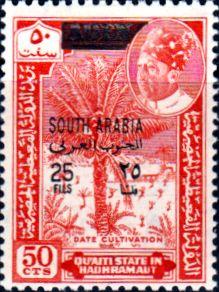Aden Kathiri State of Seiyun 1942 Sultan Set Fine Mint  Other Aden Stamps HERE