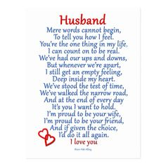Best birthday quotes funny for him husband love you 58 ideas Anniversary Quotes For Husband, Birthday Message For Husband, Husband Quotes From Wife, Birthday Wish For Husband, Birthday Quotes For Him, Birthday Love, Birthday Messages, Husband Love, Message To My Husband