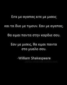 William Shakespeare, Inspiring Quotes About Life, Inspirational Quotes, Me Quotes, Funny Quotes, Unique Quotes, Perfect Word, Funny Phrases, Greek Quotes