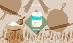 Αλεύρι: Οι τύποι, η σωστή χρήση και τα μυστικά του | Argiro.gr Kai, Movie Posters, Bread, Film Poster, Brot, Baking, Breads, Buns, Billboard