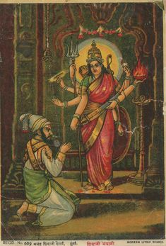 Shivaji Maharaj Painting, Shivaji Maharaj Hd Wallpaper, Warriors Wallpaper, Inspirational Quotes Wallpapers, Lord Shiva Hd Wallpaper, King Photo, Hindu Art, Sacred Art, Gods And Goddesses