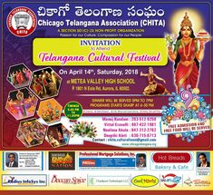 Event: Telangana Cultural Festival Time: 5:00 PM – 11:00 PM Date: Saturday – April 14, 2018 Venue: Metea Valley High School, 1801 N Eola Rd, Aurora IL, 60502 For more information, please contact: chita.culturalteam@gmail.com www.chicagotelangana.org FREE ADMISSIONS TO THE EVENT + FREE FOOD Related