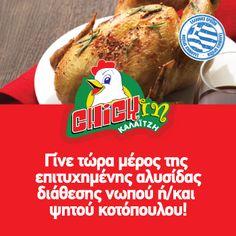 Chick In Καλαϊτζή σε 2 αγορές Franchise Business Opportunities, Breakfast, Food, Morning Coffee, Meals, Yemek, Eten