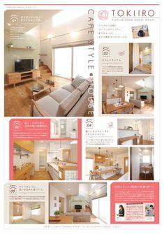 B3_nishimisono02