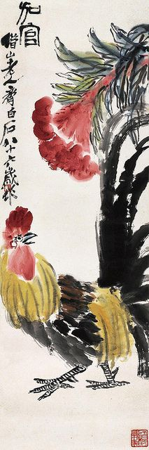 Painted by Qi Baishi (齊白石, 1864-1957)