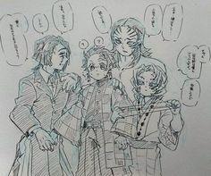 Anime Demon, Manga Anime, Anime Love, Anime Guys, Nagisa And Karma, Slayer Meme, One Piece Comic, Latest Anime, Demon Hunter