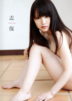 Actress Shiho from 'Kamen Rider Fourze' releases her first photo book