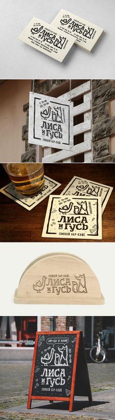 Логотип для пивного бара. Концепт 2. https://www.behance.net/gallery/34423569/lisa-i-gus-Fox-and-Goose-Pub Редизайн just for fun для: https://www.facebook.com/lisaigus/