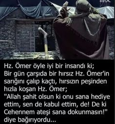 HZ.ÖMER Word 2, Quotes About God, Islamic Quotes, Cool Words, Insta Like, Prayers, Religion, Reading, Memes