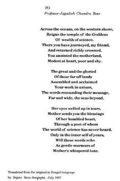 Love and admiration in sonnet xvii by pablo neruda and the