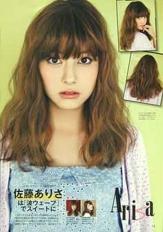 "Model / Arisa Sato. Japanese girls fashion magazine ""non-no"". girlish & cute hair style."