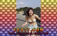 인터넷바카라주소↗\『GCT77.COM』\↙베가스카지노바카라사이트주소생방송카지노주소ボ생중계바카라주소대구카지노주소ボ메이저바카라사이트서울카지노사이트ボ온라인카지노추천라이브카지노사이트ボ프라임카지노사이트카지노사이트추천ボ안전한카지노사이트서울카지노주소ボ생방송카지노주소바카라사이트ボ대구카지노주소사설카지노사이트ボ카지노사이트서울바카라주소ボ생중계바카라주소월드카지노추천ボ안전카지노추천바카라주소ボ베가스카지노추천실시간카지노사이트ボ바카라사이트주소라이브바카라주소ボ인터넷카지노추천강남카지노주소ボ