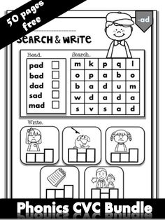 Free Phonics Worksheets Cvc Fluency Bundle Kindergarten First Grade Free Phonics Worksheets 50 Pages Cvc Fluency Bundle Kindergarten First Grade This Bundle Helps Student To Build Fluency With Cvc Words And Sight Words Free Phonics Games, Phonics Activities, Free Phonics Worksheets, Jolly Phonics, Family Activities, Kindergarten Worksheets, Kindergarten Reading, Counseling Worksheets, Phonics Reading