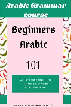 Learning Arabic grammar is the foundation for developing the reading, writing and the speaking skills. Click to enroll for free!