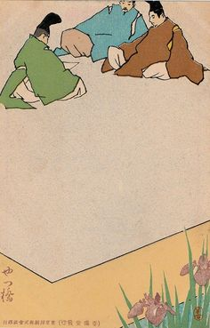 Encuadrando y encajando… postales by Kajita Hanko (Tokyo_1900) [vía Museum of Fine Arts...