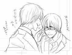 Kuroko's Basketball, Kuroko No Basket, Content, Manga, Memes, Anime, Manga Anime, Meme, Manga Comics
