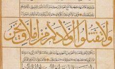 Ahmed Şemseddin Karahisari – Kur'an'la Ülfet Platformu Bracelets, Gold, Jewelry, Jewlery, Jewerly, Schmuck, Jewels, Jewelery, Bracelet