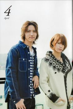 Taguchi Junnosuke & Ueda Tatsuya Calendar : april,4