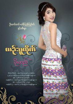 YinThuHtike Silk | Hello Madam Catalogue | Myanmar Silk, Myanmar Silk Style, Myanmar Traditional, Myanmar Wedding Dress, Myanmar Fancy Dress , Myanmar Women Affair, Bataik, Gown & Skirt, Myanmar Cotton, Myanmar Zar, Singer Fashion, Skirt, Special color