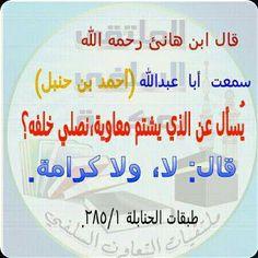 رياض ابو خديجة - Google+