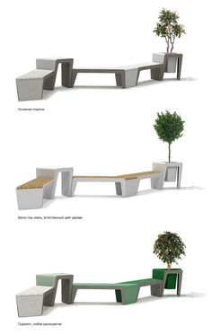 furniture mikhail belyaev behance module system design urban the via by pThe Module P urban furniture system design by Mikhail Belyaev 8230 Concrete Furniture, City Furniture, Modular Furniture, Urban Furniture, Street Furniture, Furniture Layout, Unique Furniture, Furniture Makeover, Furniture Design