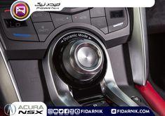 آکورا NSX دارای فاصله ی دو محور: ۱۰۳٫۵ اینچ  طول: ۱۷۶٫۰ اینچ   عرض: ۷۶٫۳ اینچ  ارتفاع: ۴۷٫۸ و وزن خالص : ۳۸۶۸ پوند می باشد. 2017 Acura Nsx