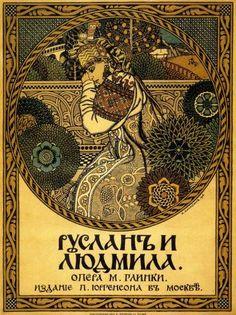 Обложка клавира оперы М. И. Глинки «Руслан и Людмила»